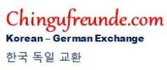 독일 한국 블로그 | Chingufreunde