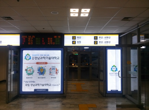 Busstation in Seoul