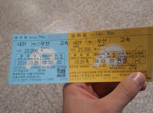 Busticket in Südkorea Seoul nach Busan