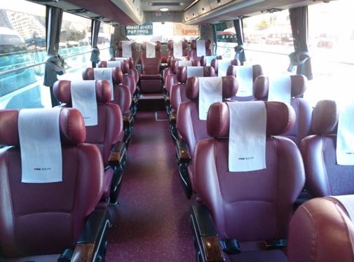 Deluxe Bus in Korea - eine bequeme Art des Reisen von Seoul nach Busan