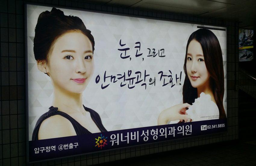 Schönheitsoperationen in Südkorea