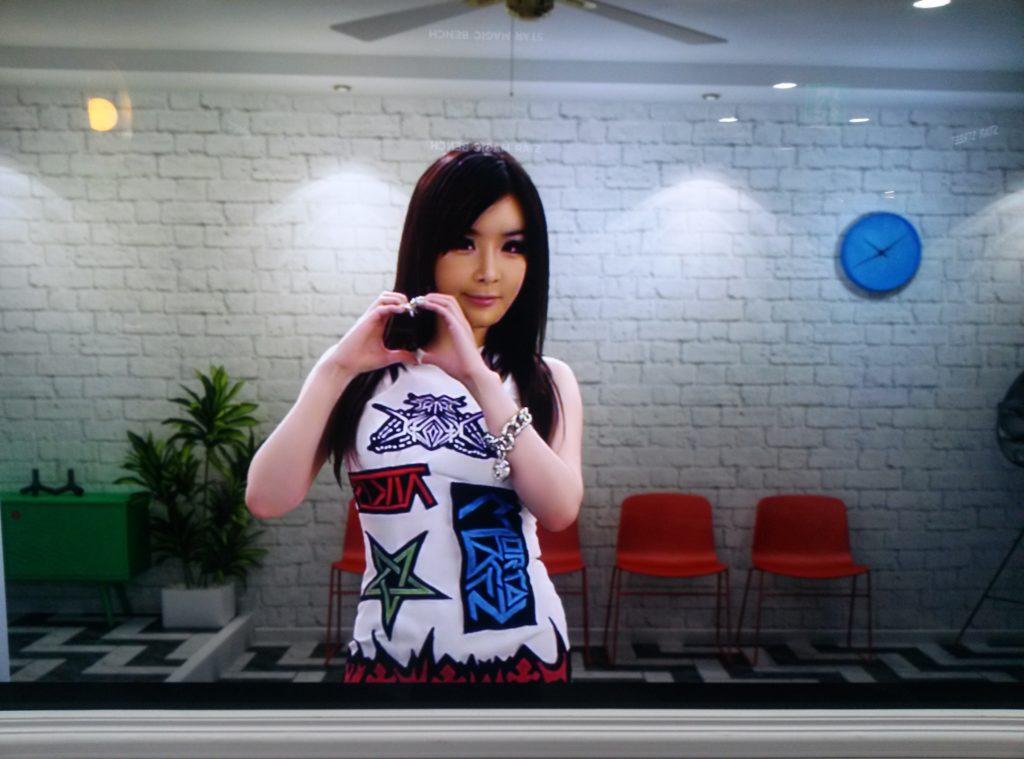K-Style Hub - eine neue Sehenswürdigkeit Seouls