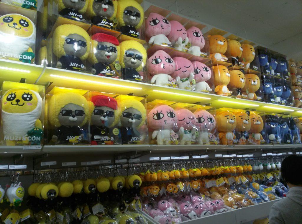 KakaoTalk Store in Gangnam