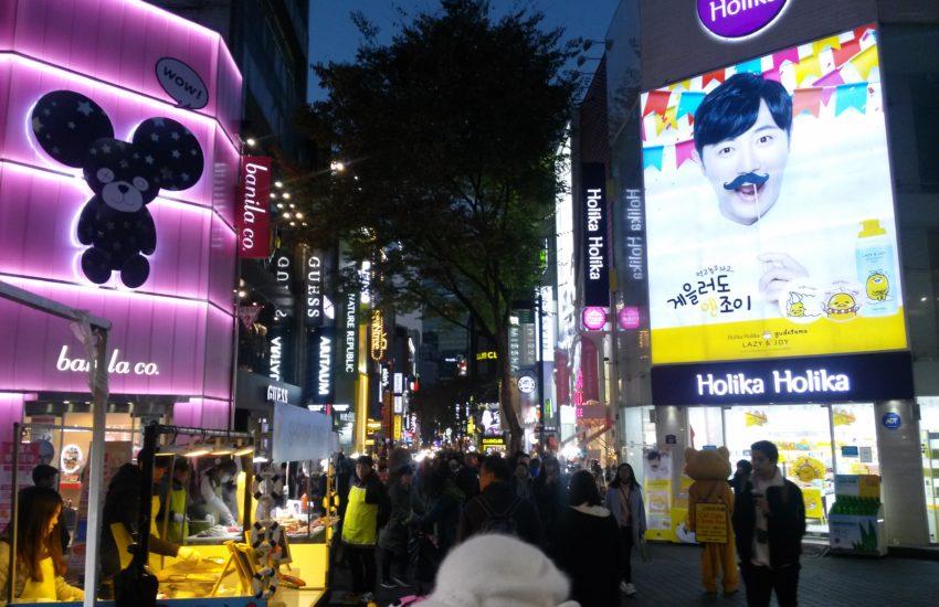Sehenswürdigkeiten in Seoul von Chingufreunde