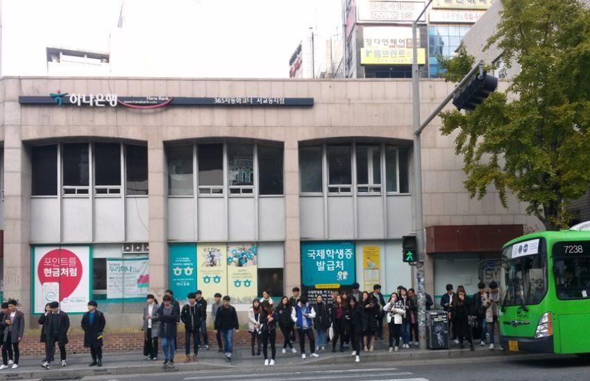 Studenten in Südkorea - das koreanische Schulsystem
