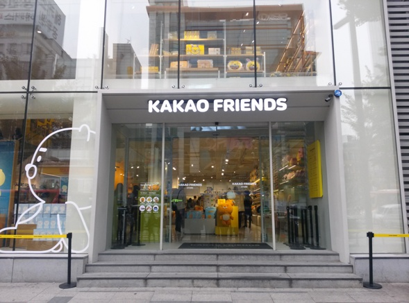 "KakaoTalk Flagship Store ""KakaoFriends"" in Gangnam (Seoul)"