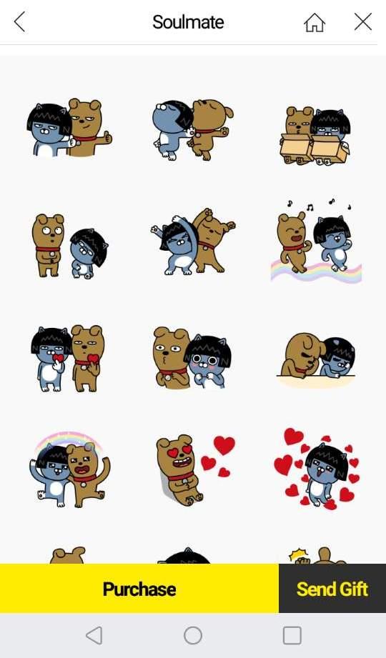 "Das Emoji Set ""Kakao Soulmate"