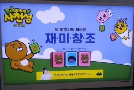 Beitrag über Gastgeschenke für koreanische Freunde