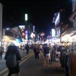 Hongdae - Ausgehviertel in Seoul