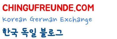 Korea Blog – Hintergründe, Tipps uvm. | Chingufreunde